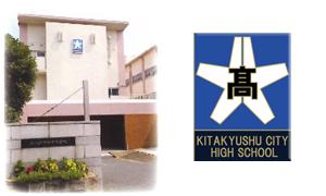 現在の校舎風景と校章