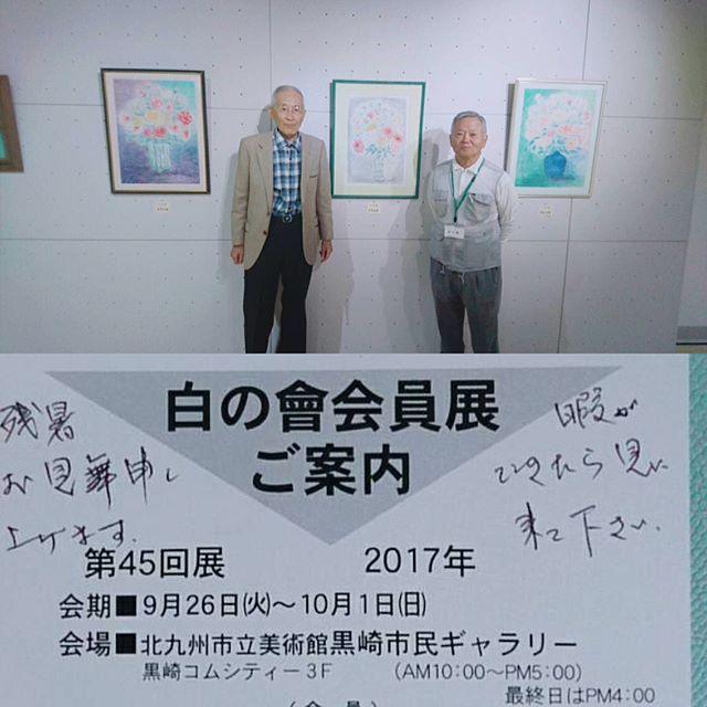 10月1日まで、米倉正廣先生、岡部忠行先生の展覧会が黒崎コムシティ3Fで行なわれていますお時間の都合がつく方は立ち寄ってくださいませ