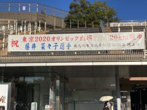 北九州市役所前の横断幕